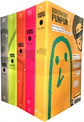 Goodnight Punpun Volume 1-5 Collection 5 Books Set By Inio Asano - Series 1 by Inio Asano