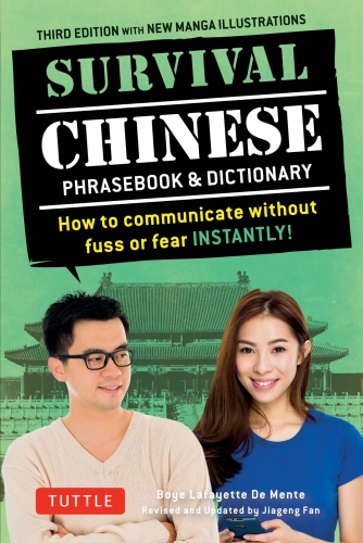 Survival Chinese: How to Communicate Without Fuss or Fear Instantly! (a Mandarin Chinese Language Phrasebook) (Survival Phrasebooks) by Boye Lafayette De Mente