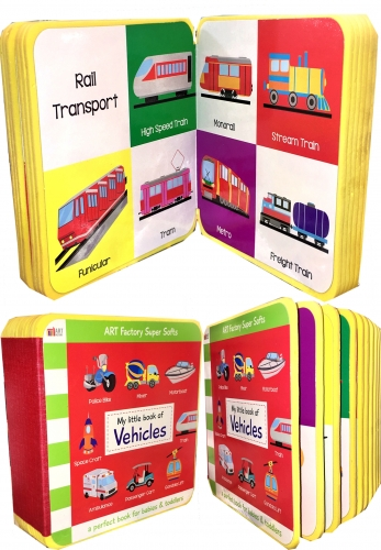 My Little Book Of Vehicles (Air Transport, Road Transport, Rail Transport, Water Transport, Truck, Car, Aircraft) by Art Factory