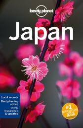 Lonely Planet Japan (Travel Guide) Photo