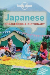 Lonely Planet Japanese Phrasebook & Dictionary Photo