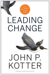 Leading Change With a New Preface by John P. Kotter (Leading change) by John P. Kotter
