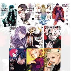 Tokyo Ghoul Volume 1-10 Collection 10 Books Set by Sui Ishida