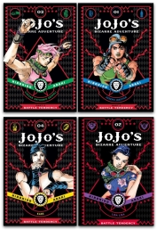 JoJo Bizarre Adventure Part 2 Battle Tendency 4 Books Collection Set Photo