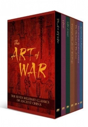 The Art of War Collection - The Seven Military Classics of Ancient China Photo