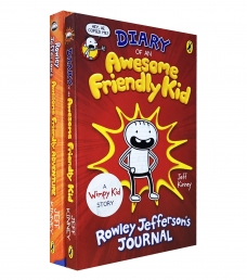 Diary Of A Wimpy Kid 2 Books Set Awesome Friendly Kid Awesome Friendly Adventure Photo