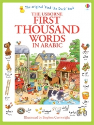 Usborne My First Thousand Words in Arabic Book NEW by Usborne