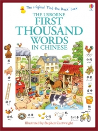 Usborne My First Thousand Words in Chinese Book Photo