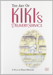 The Art of Kikis Delivery Service - Studio Ghibli Library Photo