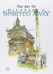 The Art of Miyazaki's Spirited Away Photo