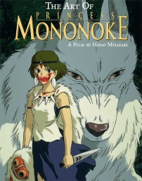 The Art of Princess Mononoke by Hayao Miyazaki Photo