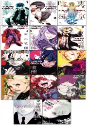 Tokyo Ghoul Volume 1-14 Collection 14 Books Set Photo
