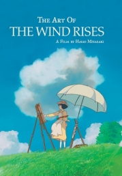 The Art of The Wind Rises by Hayao Miyazaki Photo