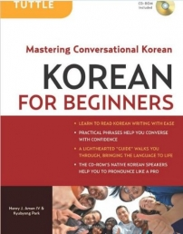 Korean for Beginners: Mastering Conversational Korean Photo