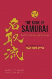 The Book of Samurai - Fundamental Samurai Teachings - The Collected Scrolls of Natori-Ryu Photo
