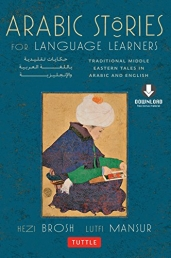 Arabic Stories for Language Learners - Traditional Middle-Eastern Tales In Arabic and English by Lutfi Mansur Hezi Brosh