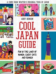 Cool Japan Guide Photo