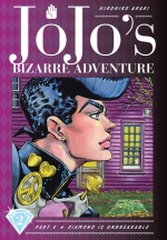 Jojos Bizarre Adventure Part 4 Diamond Is Unbreakable Vol 1-5 Collection 5 Books Set by Horihiko Araki