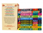 No. 1 Ladies Detective Agency Series 10 Books Collection Set by Alexander McCall Smith (Books 1 - 10) by Alexander McCall Smith