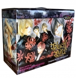 Black Bird Box Set: 1-18 Complete Childrens Gift Set Collection Kanoko Sakurakouji by Kanoko Sakurakouji