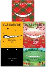 Assassination Classroom Yusei Matsui Volume 16-20 Collection 5 Books Set (Series 4) by Yusei Matsui